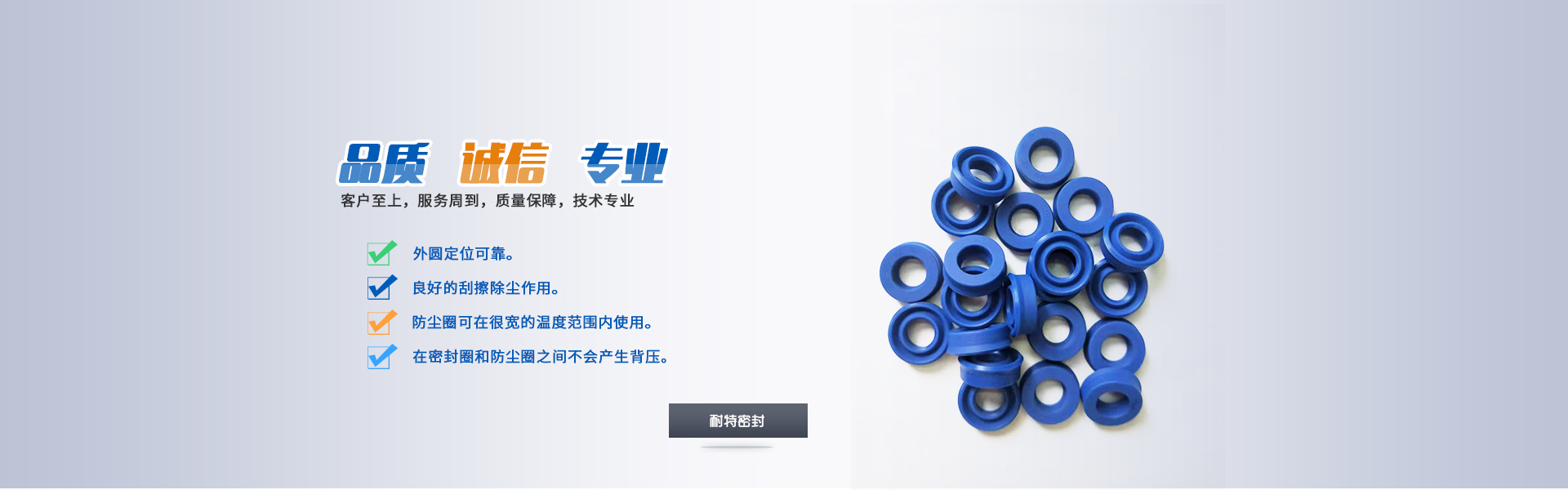 橡胶聚氨酯制品厂家